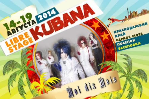 kubana2014-moi_dix_mois
