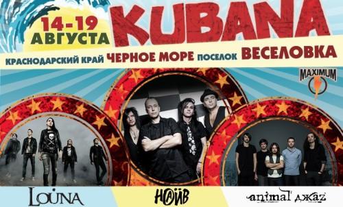 kubana2014-naiv-louna-animaldjaz