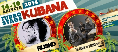 kubana2014-rusko