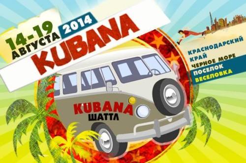 kubana2014-transfer