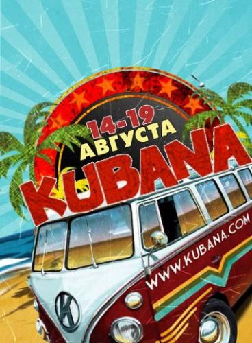 kubana2014-tur