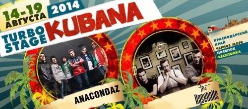 kubana2014-turbostage