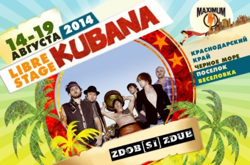 kubana2014-zdob
