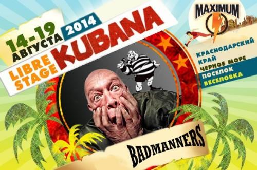 kubana2014_badmanners