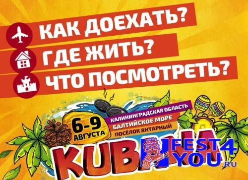 kubana2015-1