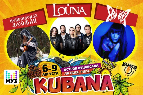 kubana2015-2