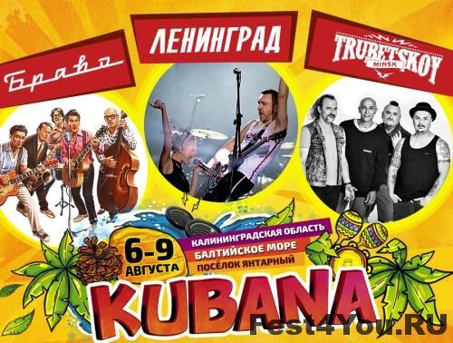 kubana2015-le-trub-brav