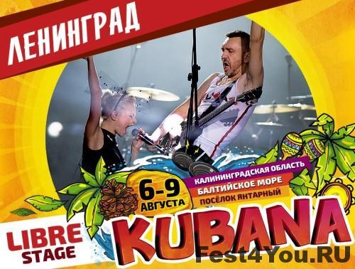 kubana2015-leningrad
