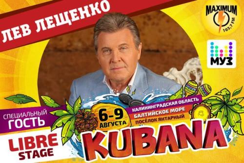 kubana2015-leshenko