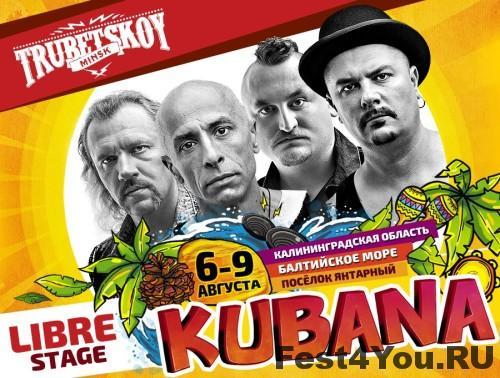 kubana2015-trubetskoy