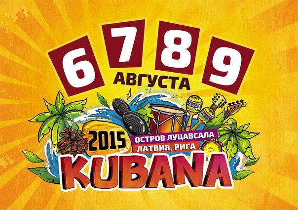 kubana2015