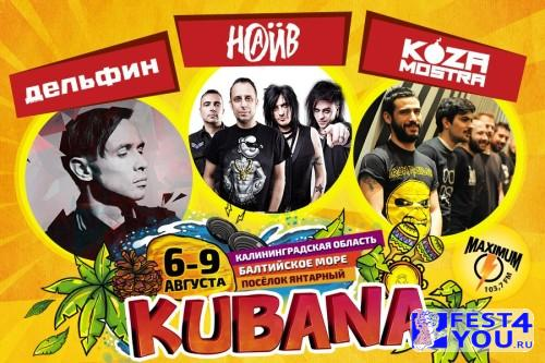 kubana2015_1