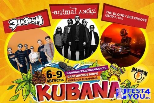 kubana2015_4