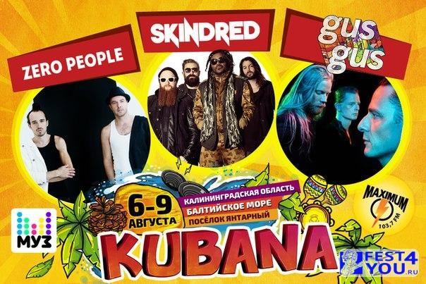kubana2015_5