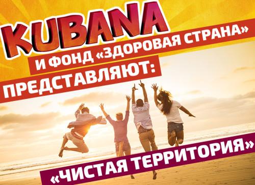 kubana2015_6