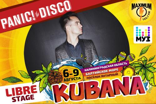 kubana2015_7