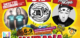 D12, Infected Mushroom и Kill The Noise выступят наKUBANA-2015