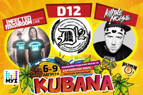 kubana2015_9