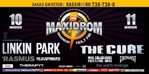 maxidrom2012