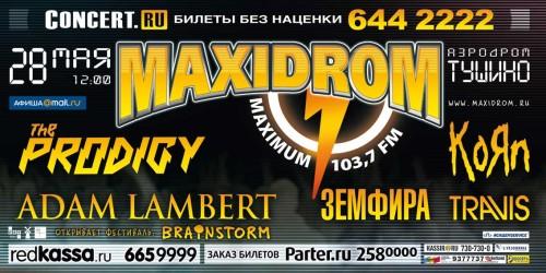 maxidrom_2011