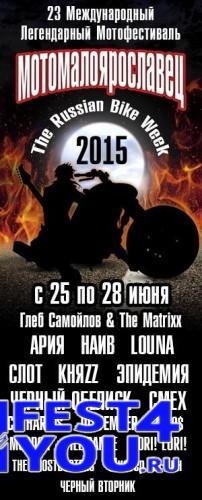 motofest2015