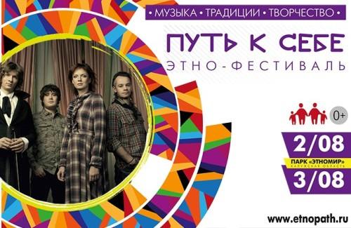 put2014-melnica