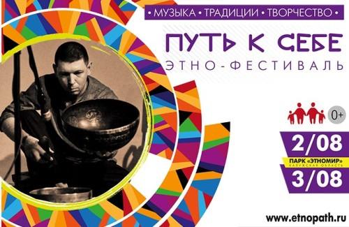 put2014-surikov