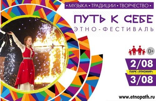 put2014-teatr