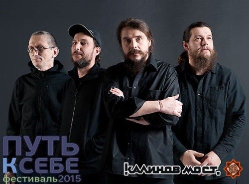 put2015-kalinov-most