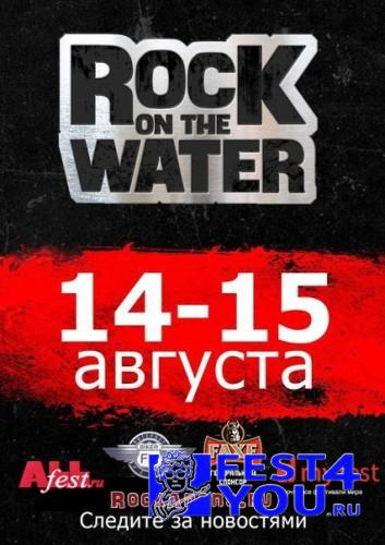 rockonthewater2015