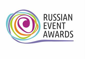 russian-event-awards