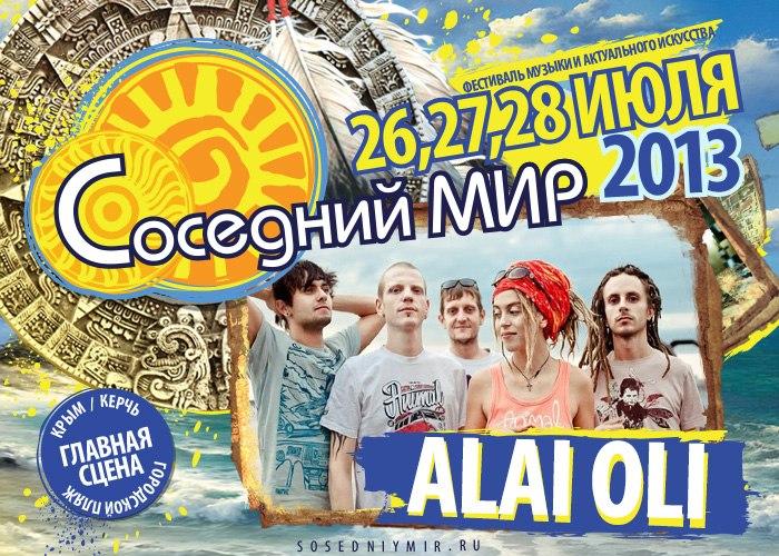 sm-2013-alai-oli