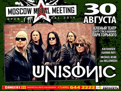 unisonic2014
