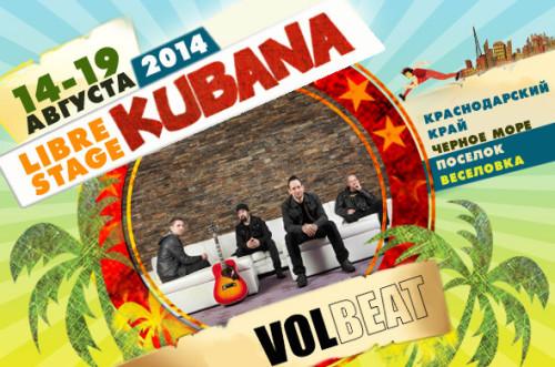 volbeat_kubana14
