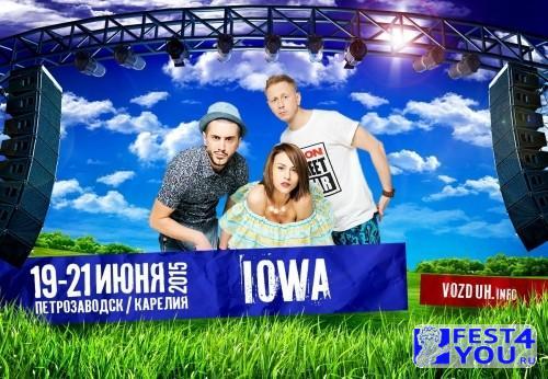 vozduh2015-iowa